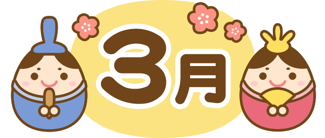 title-moji-03-march.png