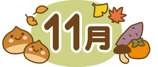 title-moji-11-november.png