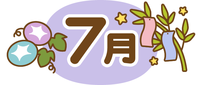 title-moji-07-july.png