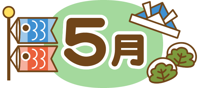 title-moji-05-may.png