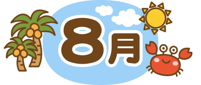 title-moji-08-august.png