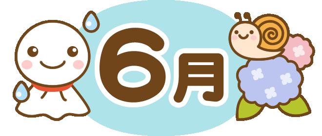 title-moji-06-june.png